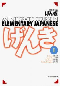 "Shokyu Nihongo ""Genki"" An Integrated Course in Elementary Japanese"
