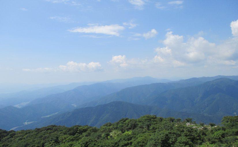 Nagoya Scenery