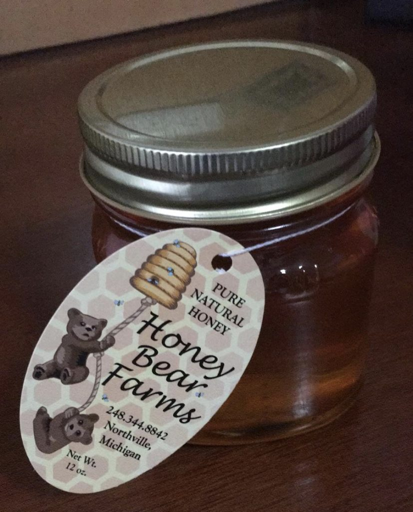 A photo of the offending honey