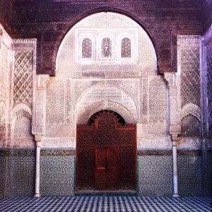 An old madrasa (Quran school) in Fez