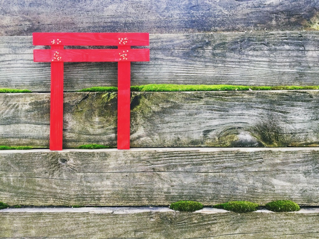 shintoism essay Shinto and its connection with the earth the shinto religion has a deep connection with the earth and strives deep within japanese culture the creation.