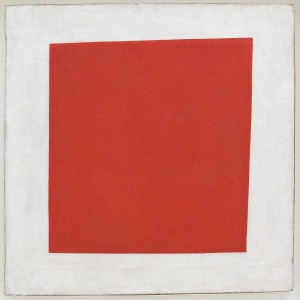 Red Square by Kasimir Malevich, 1915