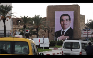 A poster of Ben Ali in La Goulette.