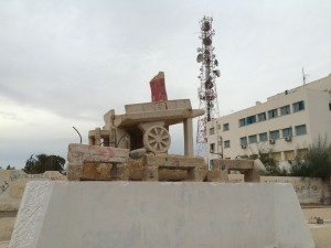 A tribute to Mohammed Bouazizi